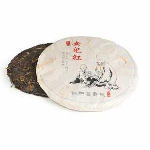 Красный чай Дянь Хун со старых деревьев, фабрика Юндэ Сюлинь, Линцан, 2015 г., блин, 357 г